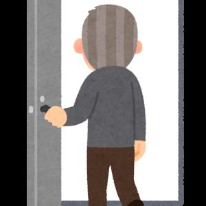居室のドア、常時開ける?閉める?