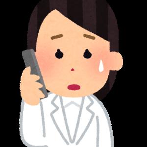 休日の職員への電話での報告や確認、本当に必要?