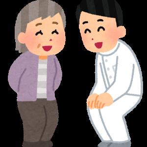 介護現場において利用者に「寄り添う」とは?