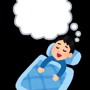 夢と認知症は似ているという仮説