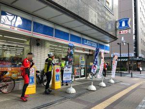 2018 Randonneurs Tokyo Fleche