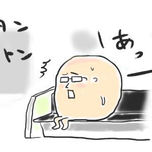【4コママンガ】 電車でお出かけ 【うさぎ イラスト】