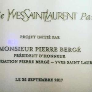 イヴ・サンローラン美術館(Musée Yves Saint Laurent Paris): パリのサンローラン美術館にて開催、特別展「東方の夢」(L'Asie Rêvée ; Dreams of the Orient)
