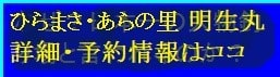 【大物釣果速報】ヒラマサ・ブリ釣り~3/17(日)