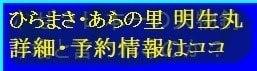 アラ(クエ)釣り~6/27(木)