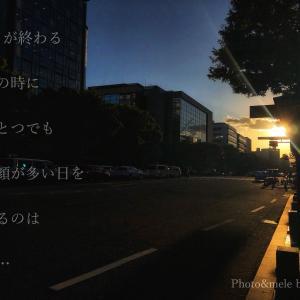 今週のポエム Loco's Mele(9/23/2019)