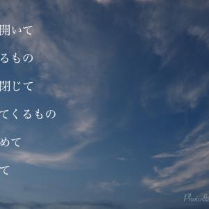 今週のポエム Loco's Mele(9/2/2019)