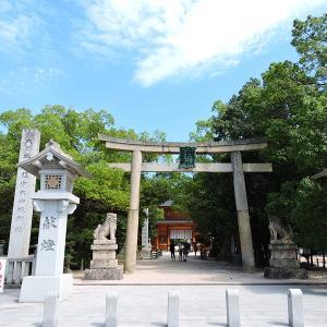 しまなみ海道 大三島はパワースポット!大山祇神社と塩ソフトクリーム