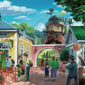 ジブリパークがついに誕生へ!アトラクションやホテルは?レゴランドとはしごできる?