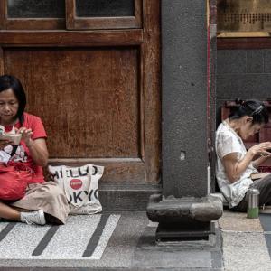 経典とタブレット (台湾)