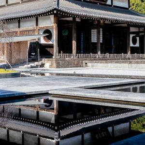瑞聖寺の大雄宝殿 (東京)