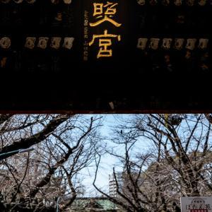 上野東照宮の水舎門 (東京)