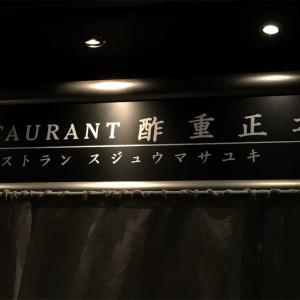 軽井沢に来たからには美食グルメおすすめ3店舗 その2