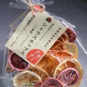 【づけジン】 ドライフルーツ漬け、柑橘とジンの相性を知る
