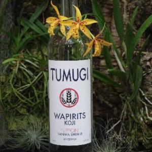 ジンではないジン 「WAPIRITS TUMUGI(和ピリッツ ツムギ)」