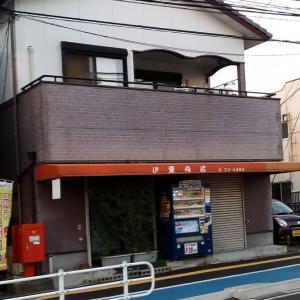 【ゲーセンの記憶】工業前と呼んでいた商店(1980~1984年)