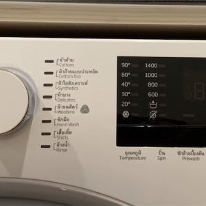 🧺タイで洗濯🧺