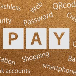 PayPayで支払う時に【モバイルTカード】と連携すればTカードを出す手間が無くなります