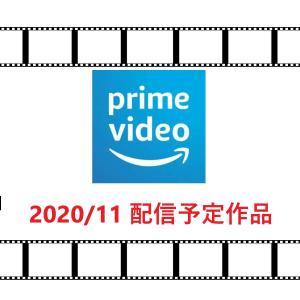 Amazon プライム ビデオ  『ボヘミアンラプソディー』が11月配信予定になっている