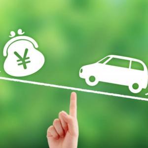 走行距離が10万kmを超えた軽自動車を買った後にかかるすべての維持費を考える