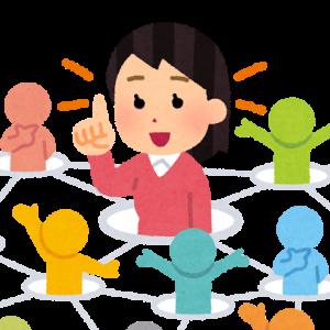 超簡単!bloggerの新しいブログにアナリティクスを導入方法