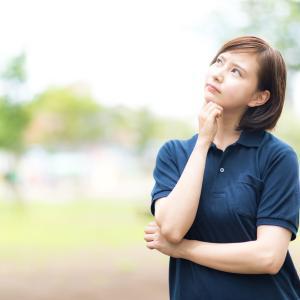 【痩せるにはどうしたらいい?】それはストレス対策と体調管理が大事になります。