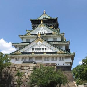 大阪城公園がウォーキングコースとしてかなりおすすめな理由を紹介