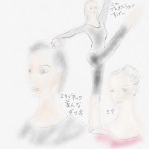 【flesh and bone】完結!NYCのバレエ団を舞台にダンサーのリアル?を描いた完成度高い文学的ドラマ
