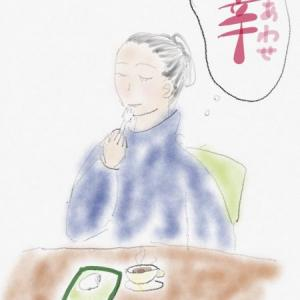 [スーパー&コンビニ和菓子レビュー]和菓子なら食べ過ぎない!お茶と一緒に手軽に満足