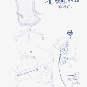 学習机で仕事、腰痛の私が選んだ新しい椅子!更に足元暖房で冬のデスクワークが快適!