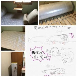 "【Gokuminマットレス】1万円台の硬め!腰痛が劇的に改善、まさに""極眠""。レビュー完全版"