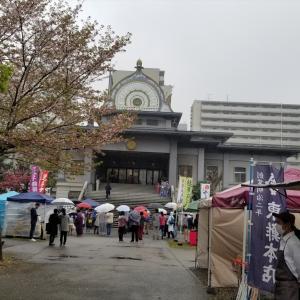 大須和菓子祭り