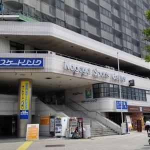 名古屋オフ会3days~1日目(スケート&女子会(魚とん))