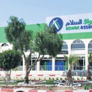 モロッコ・アラブ系のスーパーマーケット【Aswak Assalam】
