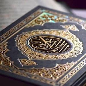 イスラム教の聖典・ハディースとは?コーランと何が違う?