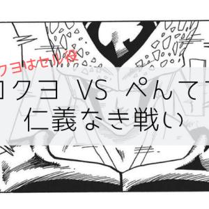 KOKUYO(コクヨ)とぺんてるは何で戦ってるかを簡単解説