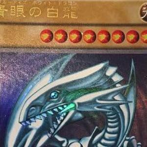 【投資対象】プレ値がつく遊戯王カードの特徴・プミレア価格まとめ