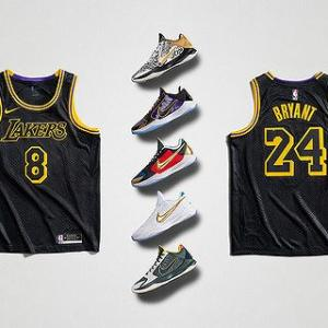 NIKE KOBE V PROTRO/LAKERS EDITION JERSEY BLACK MAMBA