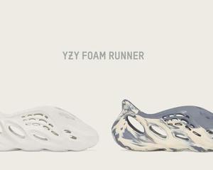 "adidas YZY FOAM RUNNER ""SAND"" & ""MX MOON GRAY"""