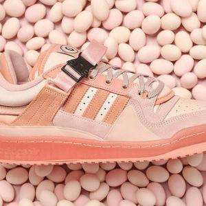 BAD BUNNY × adidas FORUM EASTER EGG