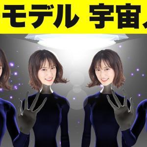 【競艇】大村の予想動画に出演中のモデルの回収率が異常wwww