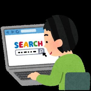 googleで「斜め」や「一回転」を検索すると、あらビックリ!