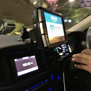 シンガポールの「タクシー事件」