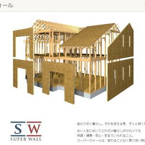 ハウスメーカー選び(その3)地元工務店