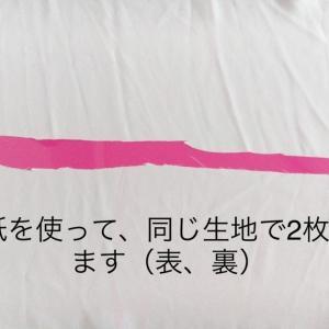 初心者向け簡単ステラルーのフレア風チュールレースギャザースカートの作り方(シェリーメイ可)