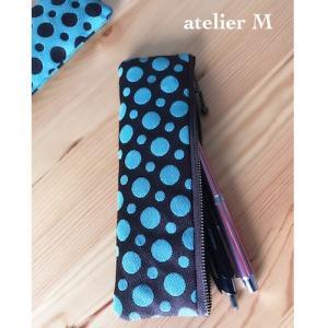 【新作】畳のヘリ 新色の水玉ペンケース