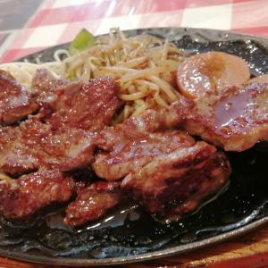 やっちゃった 東中野 ステーキ キッチン ドナルド