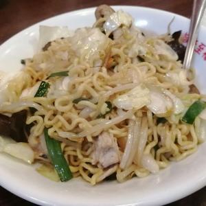 やっちゃった 東中野 中華料理 陳麻家