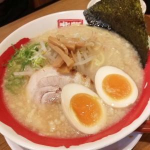 やっちゃった 中野坂上 らーめん 背脂豚骨 麺や 天鳳 中野坂上総本店