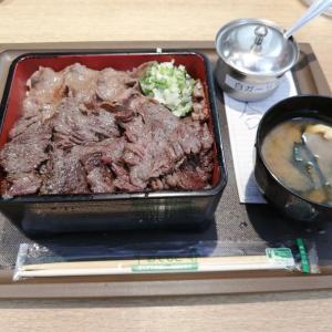 やっちゃった 神田 牛ハラミ 牛タン ステーキ重 くまき 合盛り重 大盛り